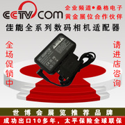 Canon EOS 6D MARK II 60D 7D ACK-E6 AC-E6 Power Adapter