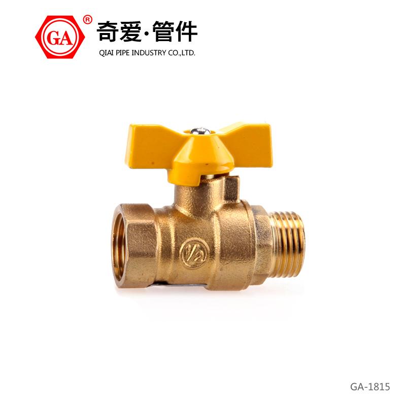 专享价 奇爱ga1815水管管材4分全铜蝶阀球阀内外丝球阀热水器开关图片