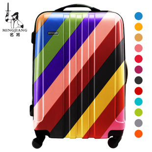 Famous trolley universal wheel travel suitcase luggage check-in shipping luggage specials 20 22 24 26 28 inch