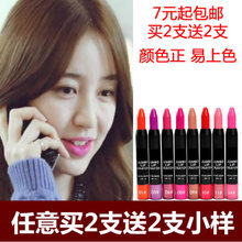 South Korea&#39;s Yoon Eun Hye large red pink nude color orange lipstick pen moisturizing lip gloss lipstick easy to color