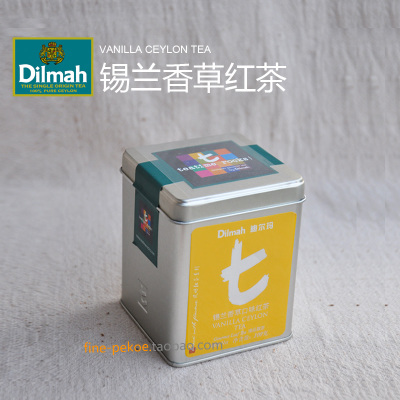 Sri Lanka imports dilma Dilmah t vanilla tea canned fruit tea 100 g