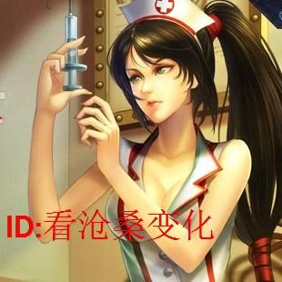 卡丽/LOL英雄联盟暗影之拳阿卡丽史诗皮肤实习护士阿卡丽永久皮肤