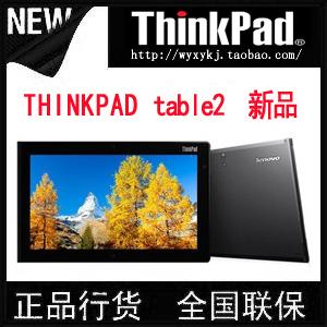 Планшет Thinkpad  Tablet2 36792AC(64G) 3NC 3SC 3UC 3G