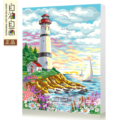 Cheap shipping diy digital painting modern bedroom living room decorative murals painted lighthouse sunrise