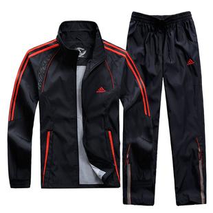 耐克运动套装男秋季长袖大码开衫休闲运动服翻领男子户外跑步服-IT商城