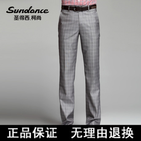 Summer Business Solid Leggings Causal Mens Pants