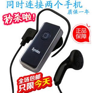 Bluetooth Гарнитура Syndex  S520