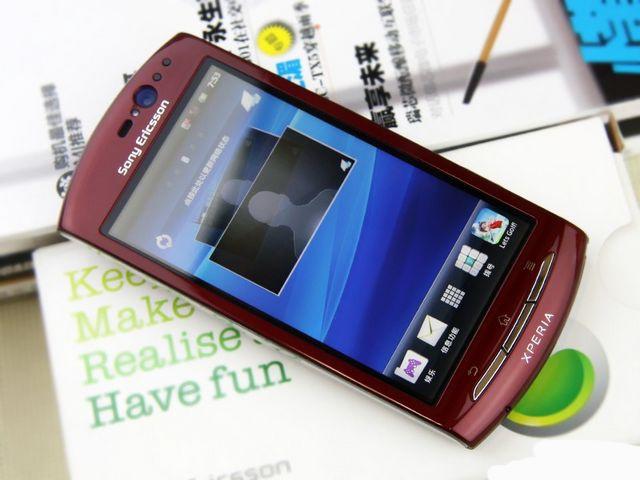 Sony Ericsson\/索尼爱立信 MT15i 安卓智能大屏