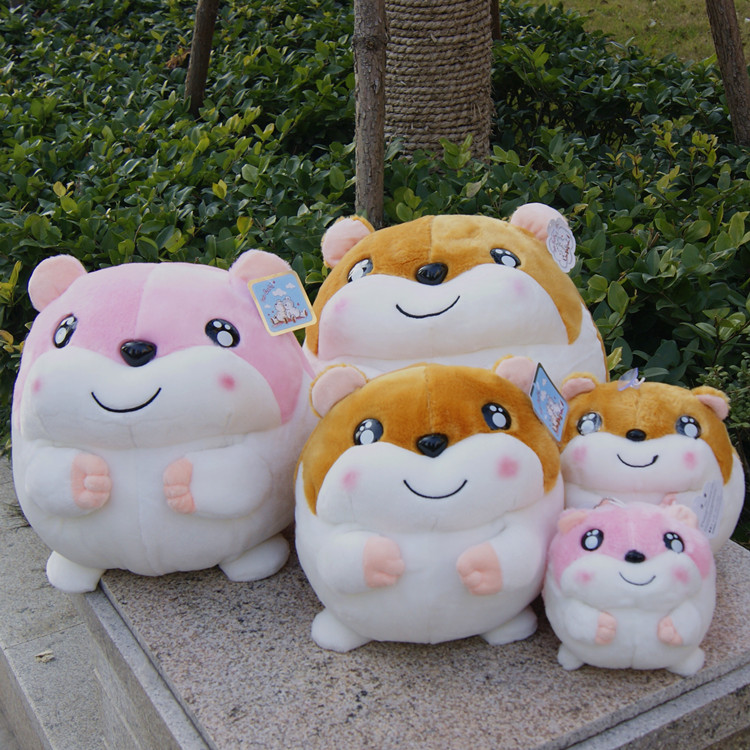 新款韩版田鼠哈姆太郎毛绒玩具公仔欧姆田鼠玩偶布娃娃儿童礼物