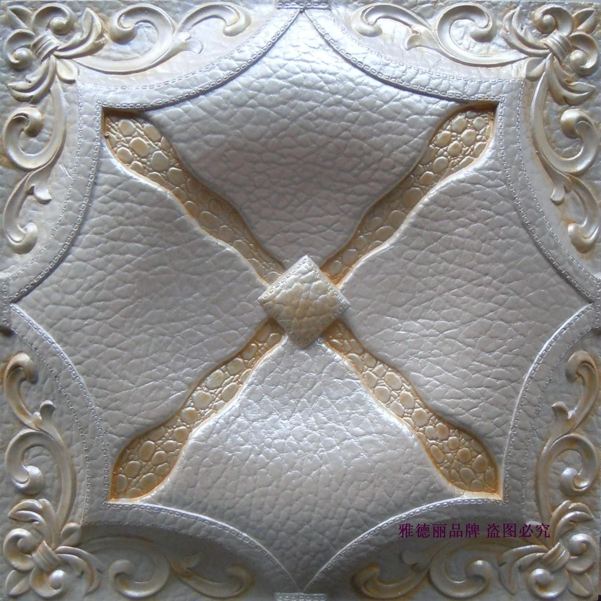 Декоративный камень Yadeli  3D