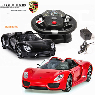 US-induced Porsche 918 remote control cars 1:14 charging large children's sports car steering wheel toy car model