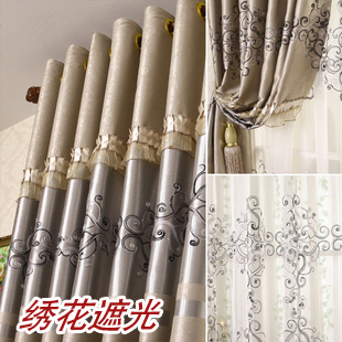 [] European Huizhong curtain curtain shade cloth thickening insulation high-grade silk embroidery cloth curtains for the living room special