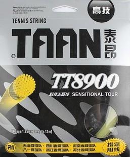 Леска для ракетки TAAN sensitional tt8900 SENSITIONAL TOUR 8900