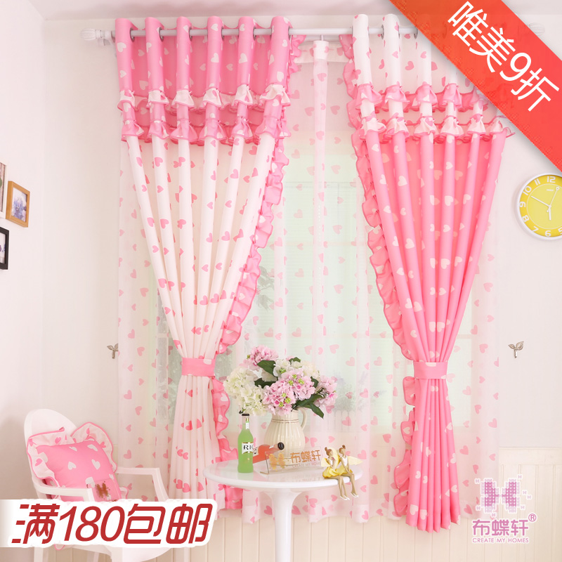 [] cloth butterfly Xuan 10 percent off Korean Princess Garden bedroom curtains / Blue Pink heart-shaped window &mdash heartbeat;
