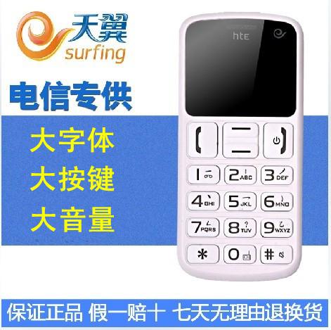 Мобильный телефон DEC  CDMA
