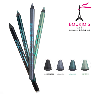 Brand authorization Authentic French BOURJOIS wonderful Paris lit party waterproof eyeliner is not blooming