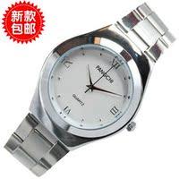 情侣 手表/¥39.50...