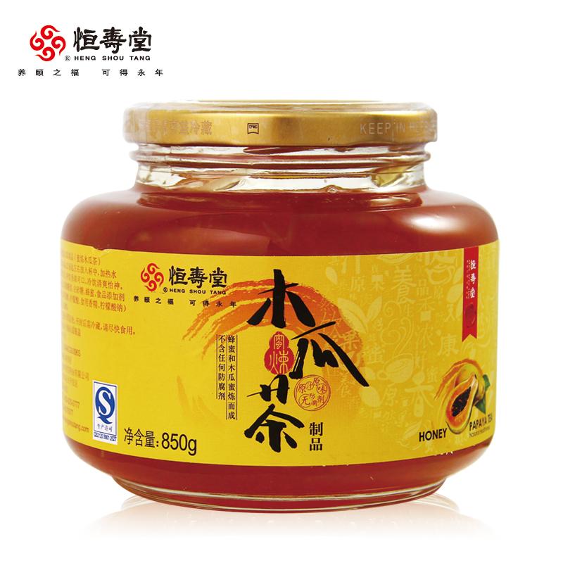 Fruit Tea With Tang Honey Lian Heng Shou Tang 850g Honey Papaya Fruit Tea Brewed Into Tea