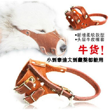 First layer leather small medium and large dogs pets mouth eating dog-bite prevention-proof masks, dog muzzle adjustable