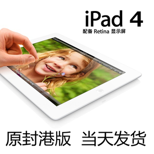 Планшет Apple  Ipad4(16g) 4G Ipad4