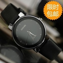 Package mail, when the real thing than belt men's watch men watch female south Korean fashion lovers table retro watch fashion watch