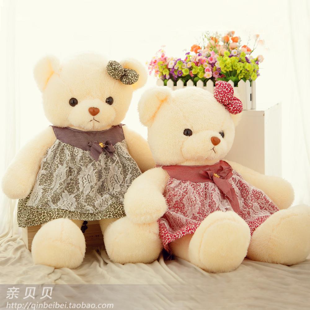 泰迪熊公仔毛绒玩具 公主碎花裙娃娃 穿衣服的熊 结婚礼品抱抱熊