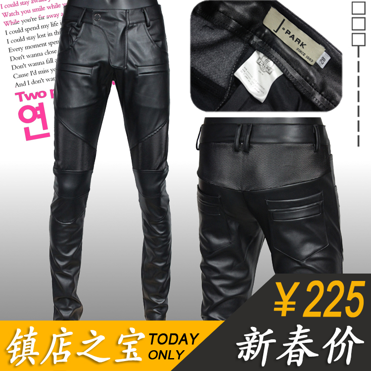 NR sportsman Club spring new slim leather pants men's wave of Korean small feet tight pants, men's motorcycle pants