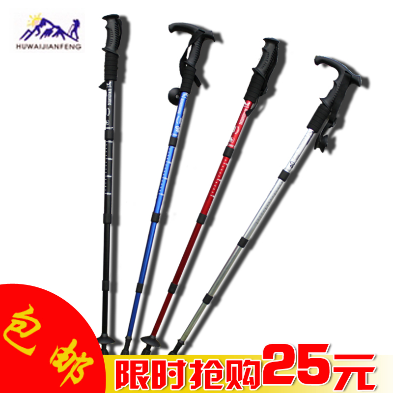 Authentic outdoor peak ultralight trekking poles 4 straight shank t handle cane outdoor walking cane