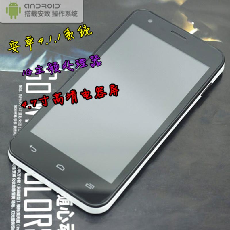 Мобильный телефон Public a Daxian/X158-1 4.11 1G 4.7 Android / Эндрюс Емкостный сенсорный экран 4,7 дюйма Wi-Fi доступ в Интернет, GPS навигация, Трансляция по телевидению, Двойные карты двойной режим ожидания, Hd видео, GPRS-Интернет