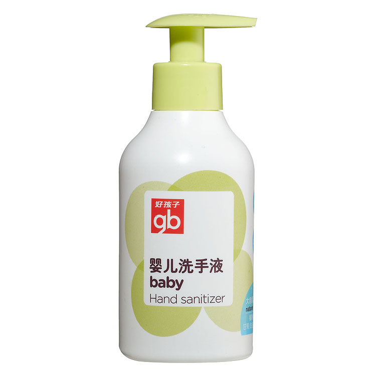 Goodbaby  220ml V2110
