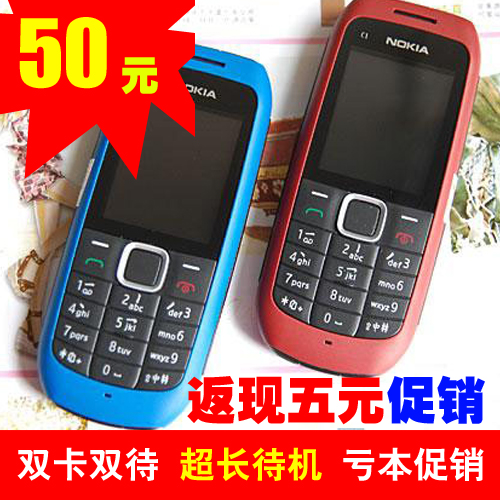 Dual SIM dual standby Nokia/Nokia 1120/C1-00 flashlight fonts old students ' cell phones