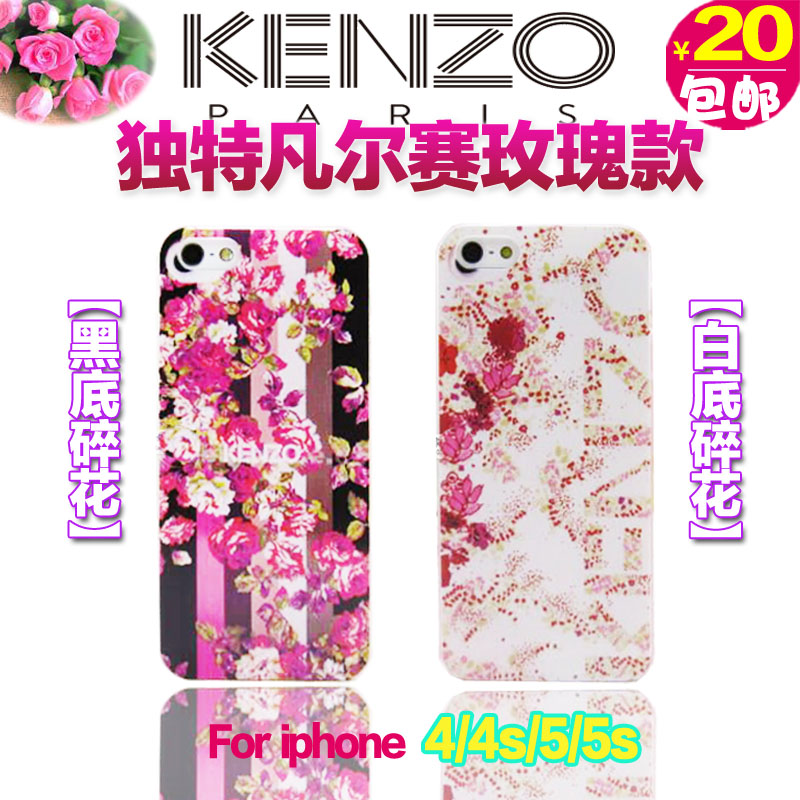 Apple чехол «Post» улица моды Kenzo Kenzo Роза Версаля телефон случае Apple iphone4s/5/5s
