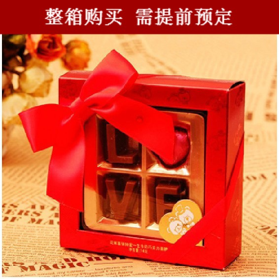 【花嫁喜铺】钟爱一生牛奶巧克力喜糖LOVE红粉蓝3色 32盒起售预订