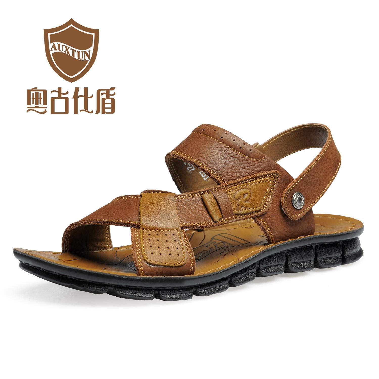 Сандали Auxtun 711 Открытый носок Без застежки Кожа быка Лето Пляжная обувь