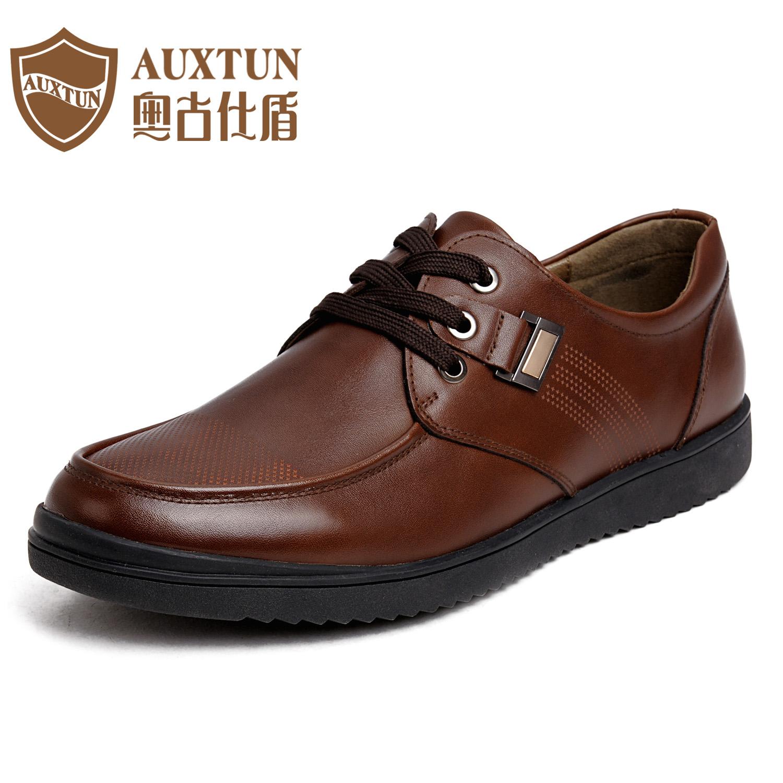 Купить Демисезонные Мужские Ботинки