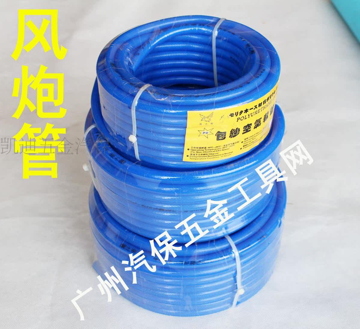 Тайвань импорта пневматические трубки захвата пу шланг трубы Ветер шпульки Ветер труба замораживания