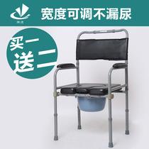 雅德老人坐便椅 孕妇座便椅 老年坐便器移动马桶椅坐厕椅子座厕椅