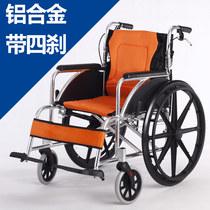 雅德钛铝合金轻便老人轮椅/可折叠便携残疾人代步车/四刹出口欧美