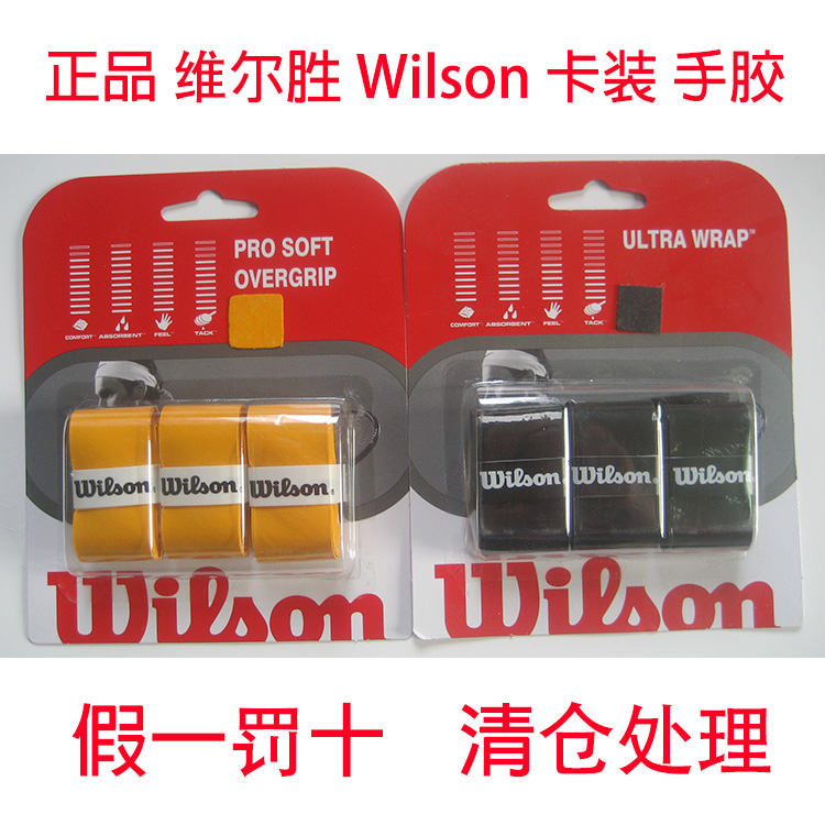 Authentic nCode Wilson tennis badminton absorbent/Pro Soft Overgrip hand gel