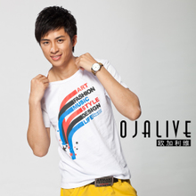 OJALIVE New winter 2013 has thickened cotton casual harem pants leg pants tapered pants Wei male K31