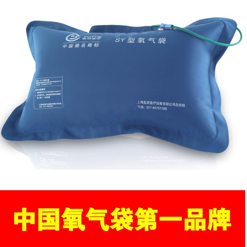 Портативный кислородный бар Yuyue 42L PK