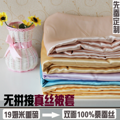 Silk bedding silk quilt made 100 silk heavy silk bedding silk quilt seamless Specials
