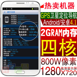 Планшет OQO  5.5 2G RAM 800 Gps