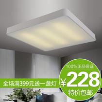 现代简约客厅灯吸顶灯卧室灯阳台灯玄关灯过道灯走廊灯具灯饰1702