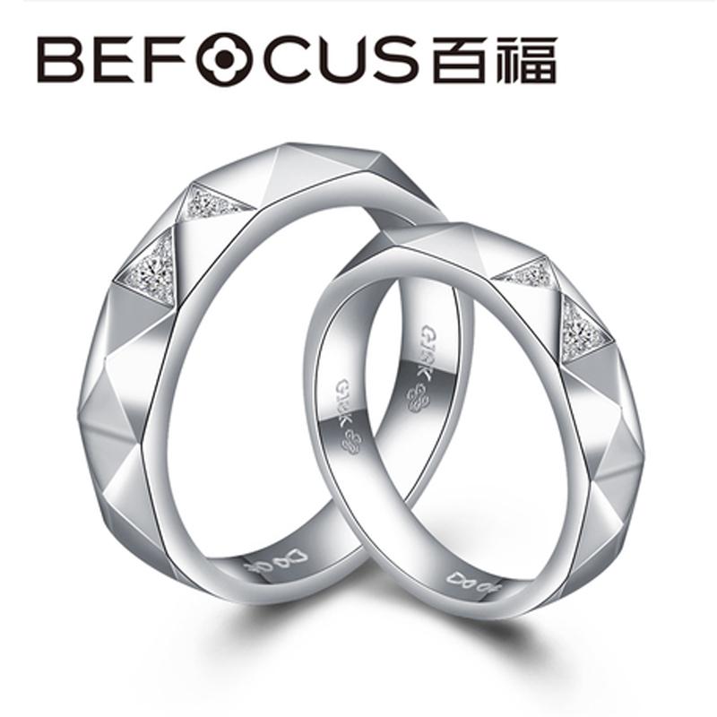 百福珠宝18K白金钻石戒指对戒情侣对戒结婚戒指订婚钻戒包邮