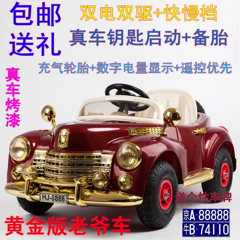 Электромобиль детский Beisida