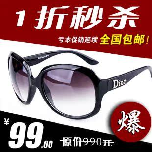 Солнцезащитные очки 2013 новые женские очки солнцезащитные очки кадр очки поляризованные линзы УФ очки защиты электронной почты пакет 3113 Женское Утонченные, Элегантный стиль, Роскошные, Изысканный, Индивидуальный, Авангардный стиль, Суженные, Комфортные, Спортивный