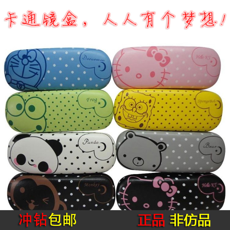 Original cute cartoon glasses case high-grade PU students ' generic people boutique children 