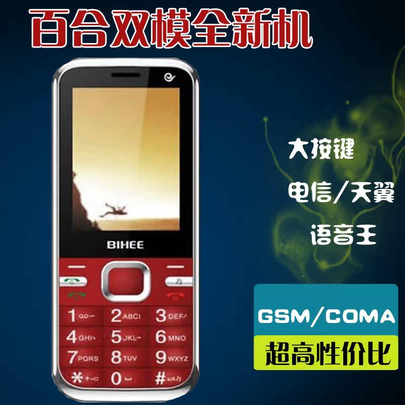 Мобильный телефон Gaoke  I6M GSM CDMA QQ