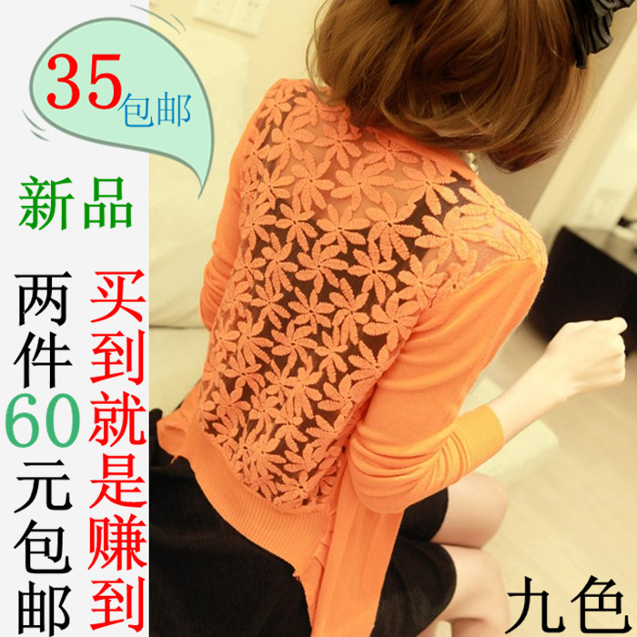 Spring and autumn sun protection clothing small xiangfeng short women long sleeves Korean Cardigan thin coat authentic lace jacket summer transparent